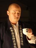EikichiOhi