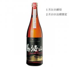 スパークリング鳥海山生酒