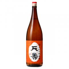天寿「燗上がり純米酒」