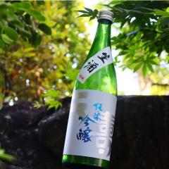 純米吟醸生酒「天寿」