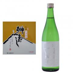 ハタハタ寿司と生酒セット