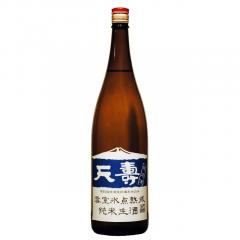 雪室氷点熟成酒 純米生酒