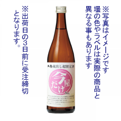 今だけ屋0155燗推奨純米吟醸4年古酒