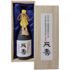 【発送用】令和2年秋田県清酒品評会知事賞首席受賞酒