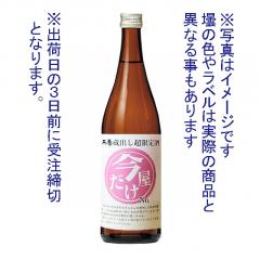 今だけ屋0162山田錦大吟醸雫酒斗ビン取