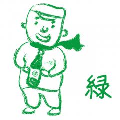 家飲み応援酒「緑」爽快スッキリ純米吟醸