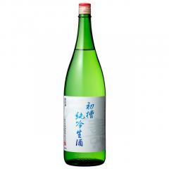 初槽純米吟醸生酒